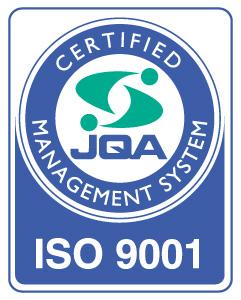 2000年11月にISO9001:2000を取得いたしました