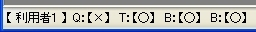 端末ステータスバー(エラーパターン2) 画面イメージ